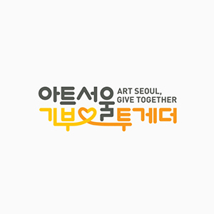 ART SEOUL, GIVE TOGETHER