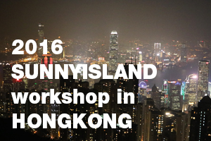 SUNNYISLAND workshop in HONGKONG