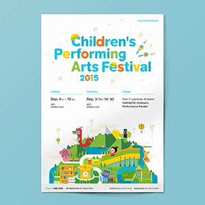 CHILDREN'S PERFORMING ARTS FESTIVAL